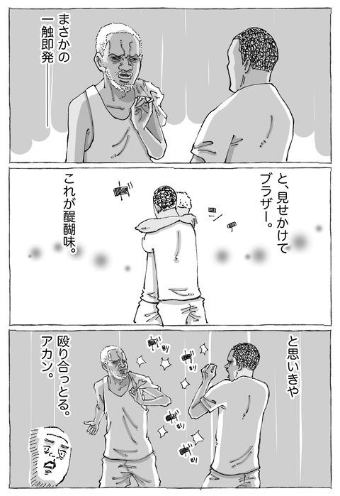 【cuba行脚】7
