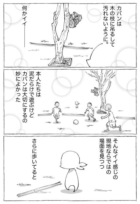 【Refresh】13
