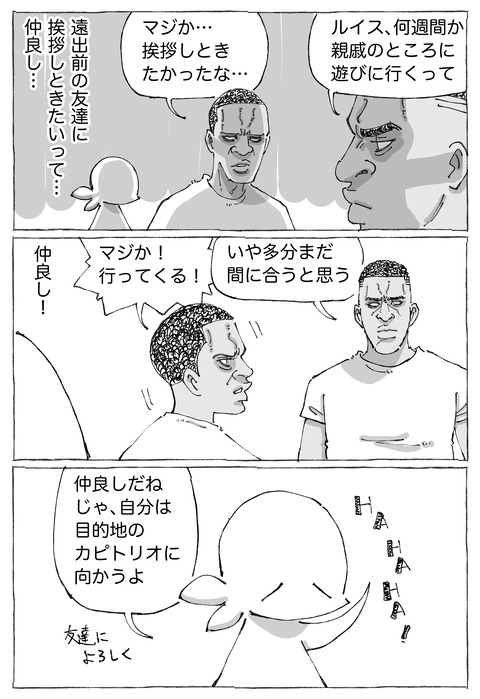 【cuba行脚】13