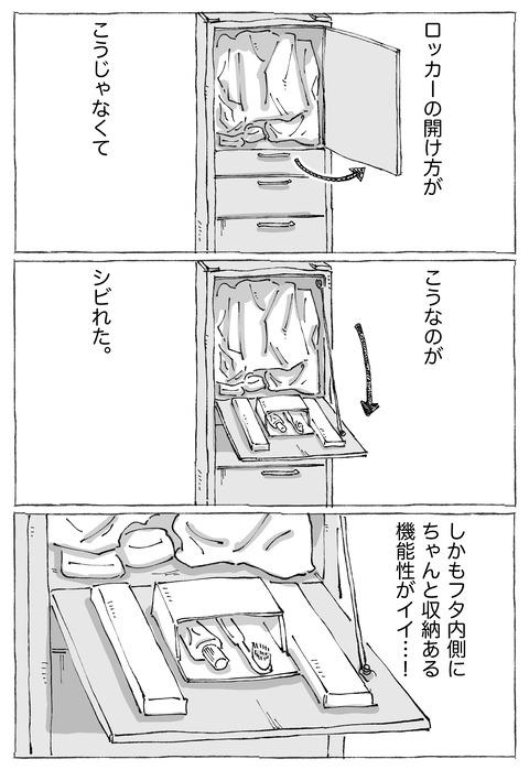 【アルミ工場】13