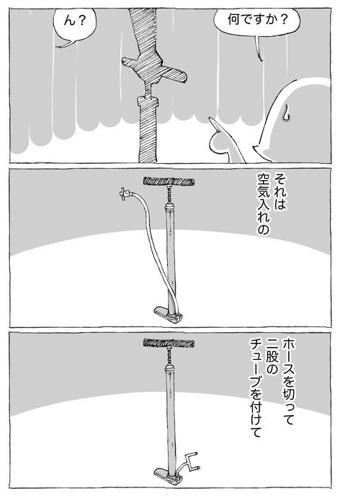 【キューバ野球】45