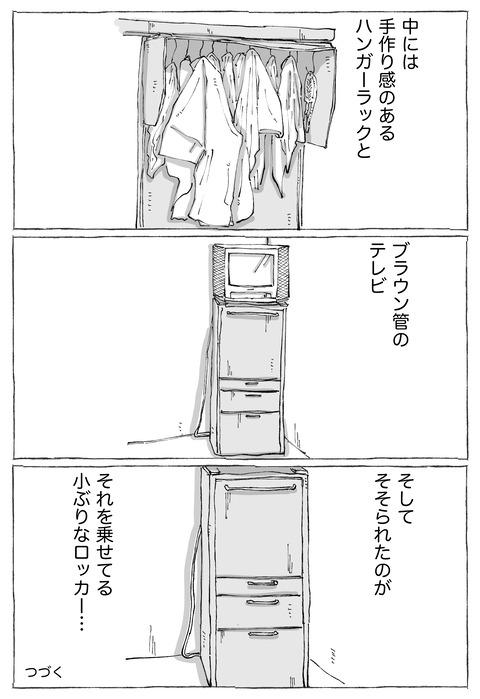 【アルミ工場】12