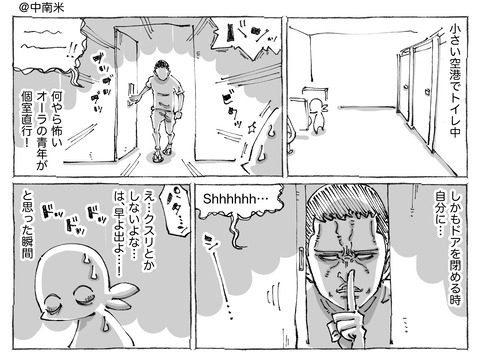 海外旅日記【157】①