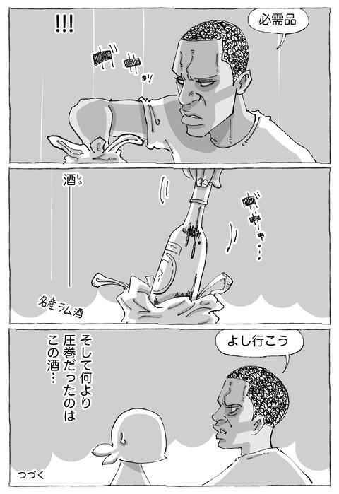 【cuba行脚】28