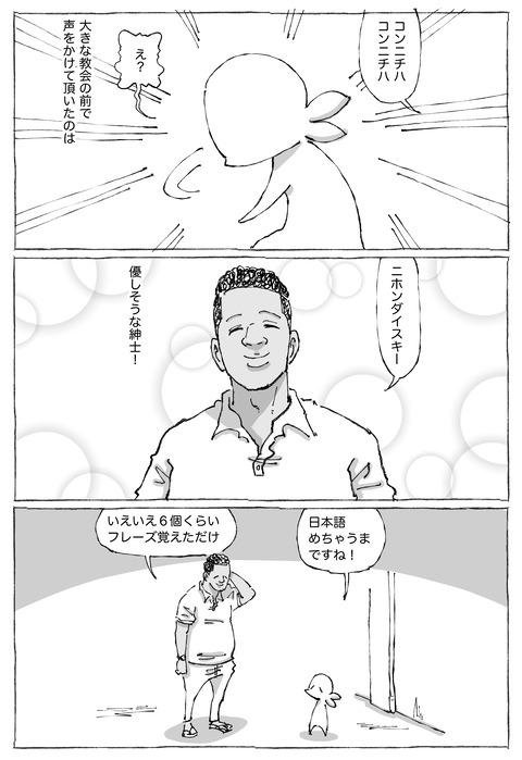 【サンティアゴ宿探し】9