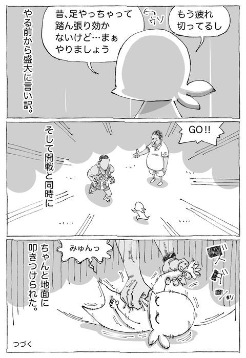 【Refresh】22