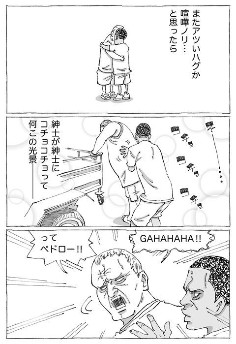 【cuba行脚】15