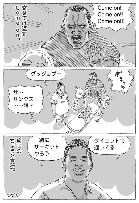 【Refresh】18