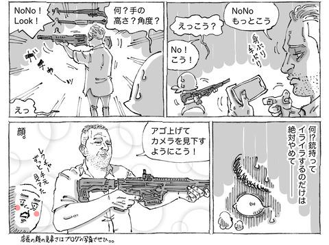 海外旅日記【153】②