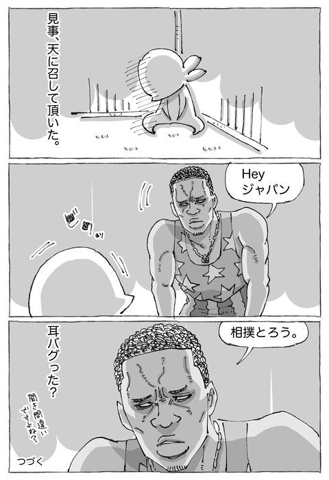 【Refresh】20
