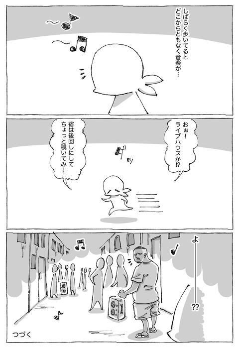 【サンティアゴ宿探し】2