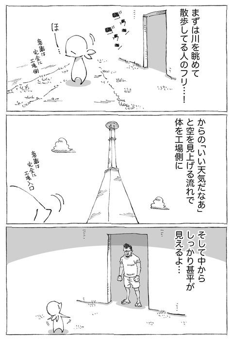 【アルミ工場】3
