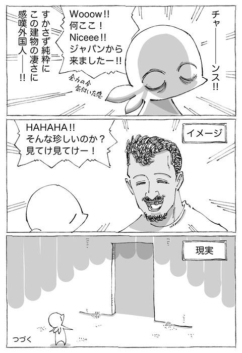 【アルミ工場】4