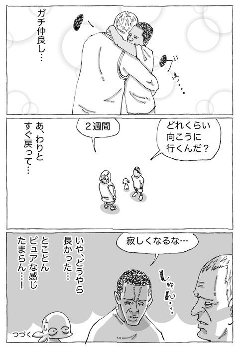 【cuba行脚】16