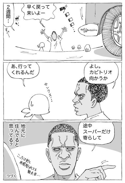 【cuba行脚】18