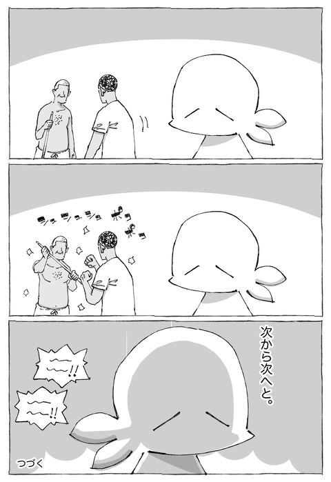 【cuba行脚】20