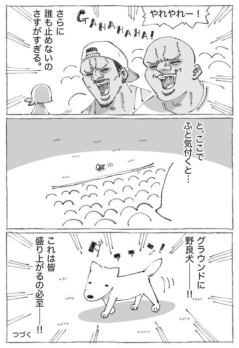 【キューバ野球】16