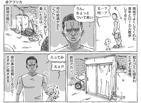 海外旅日記【171】①