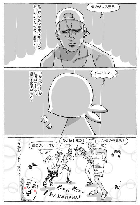 【サンティアゴ宿探し】7