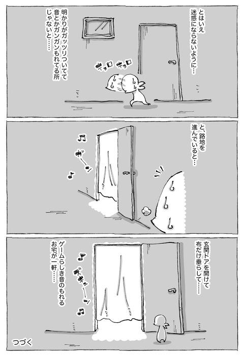 【シーギリヤロック】20