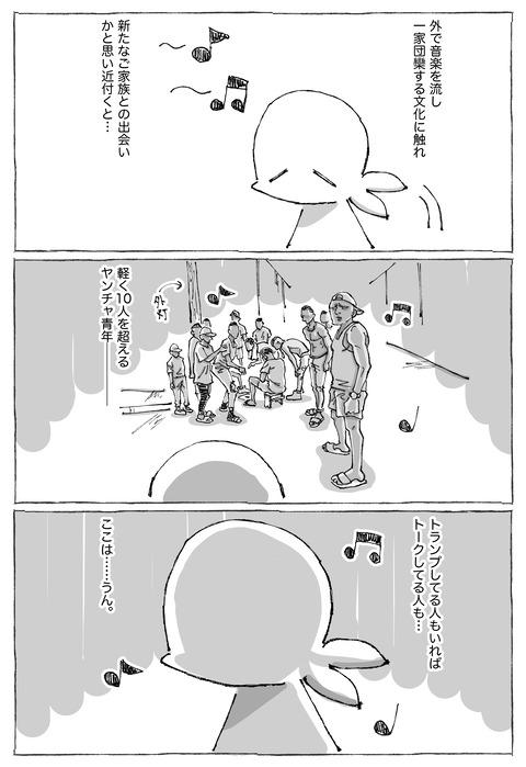 【サンティアゴ宿探し】5