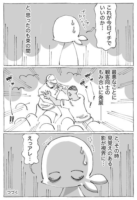 【キューバ野球】30