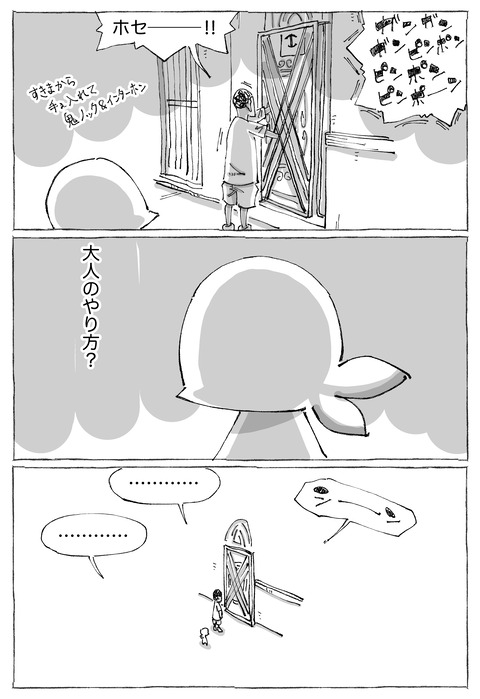 【cuba行脚】33