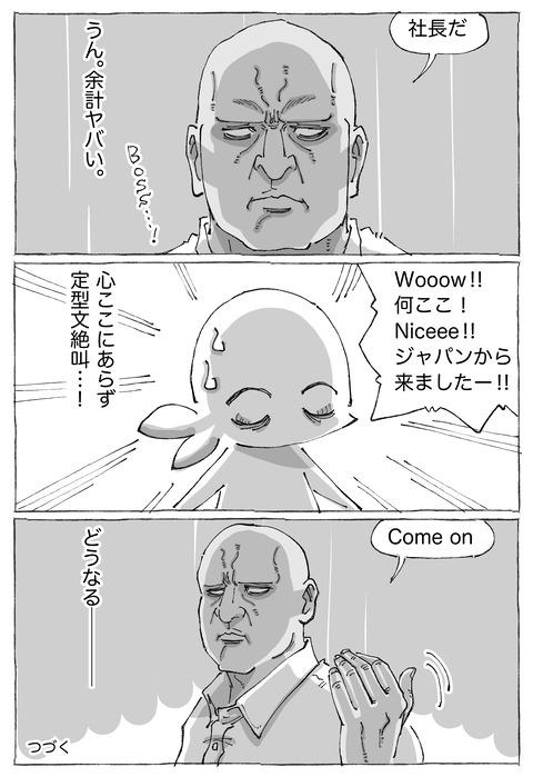 【アルミ工場】6