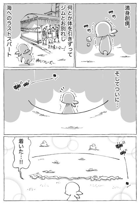 【Refresh】23