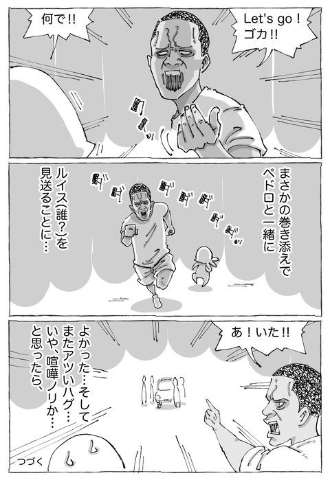 【cuba行脚】14