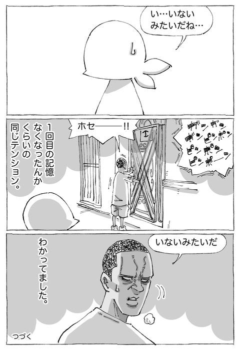 【cuba行脚】34