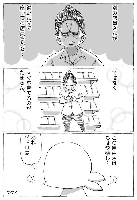 【cuba行脚】26