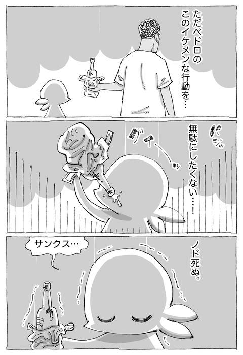 【cuba行脚】31