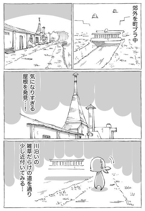 【アルミ工場】1
