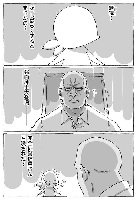 【アルミ工場】5
