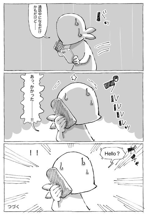 【シーギリヤロック】28