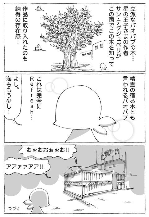 【Refresh】14