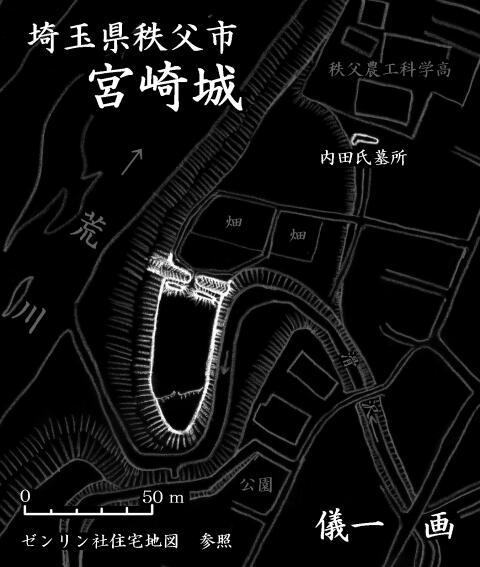 【ビギナー女子の山城歩き】座談会 縄張図を読み …