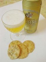 senbei-beer