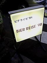 bierreise