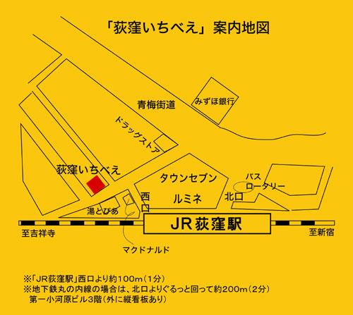 ichibe_map500