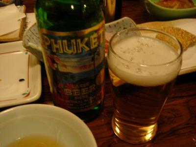 gokugokuichibe2