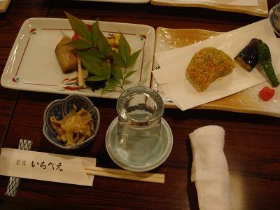 gokugokuichibe1