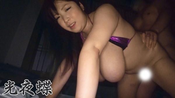 amai (21)