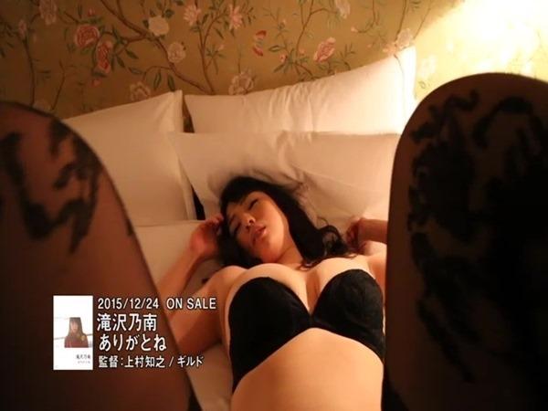 pic_takizawa_nonami (14)