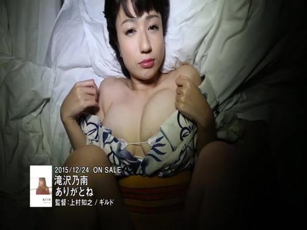 pic_takizawa_nonami (8)