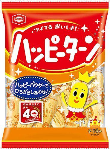 亀田製菓「ハッピーターン」画像