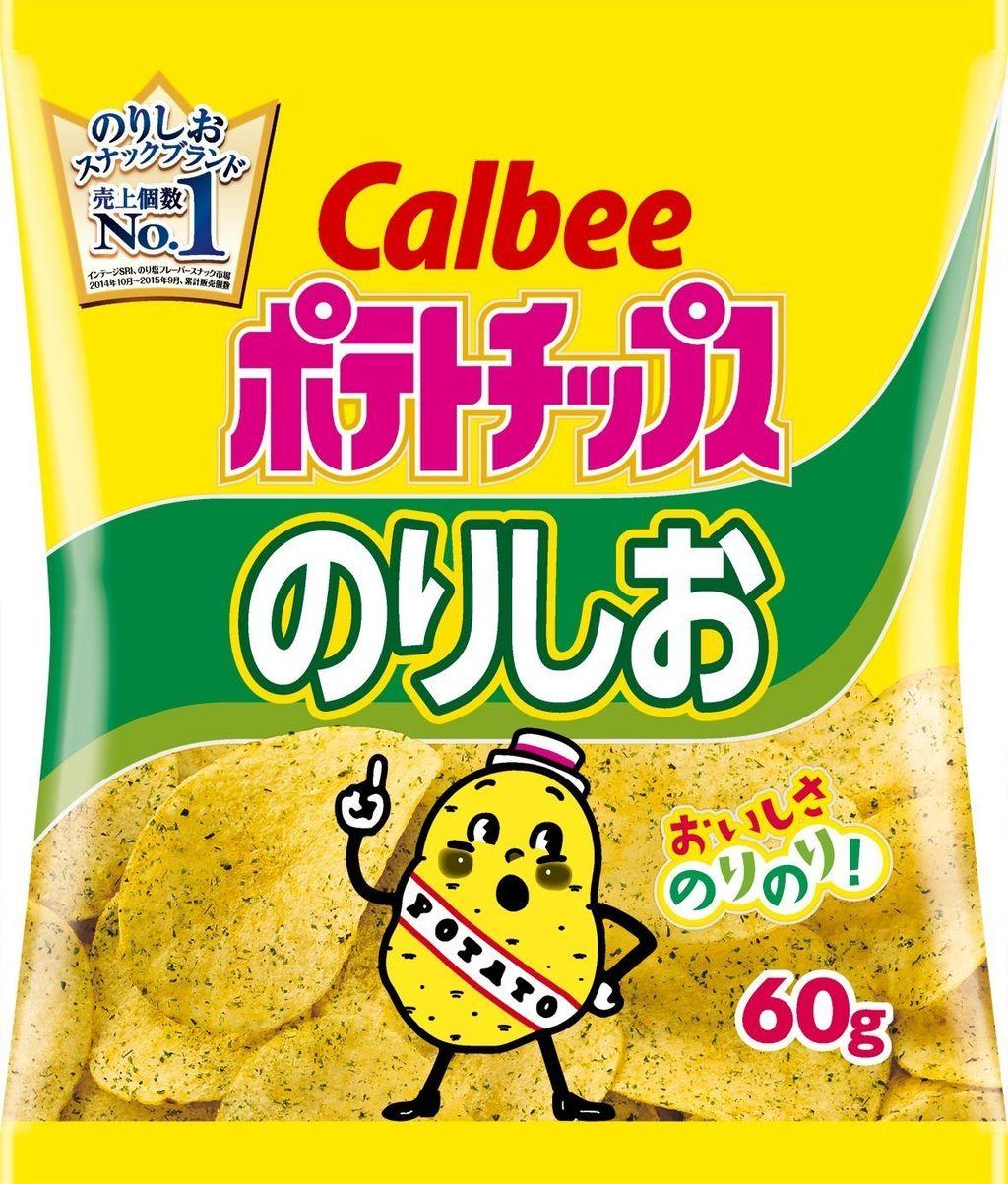 カルビー「ポテトチップス のりしお」画像