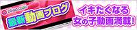 07_bn_動画_m