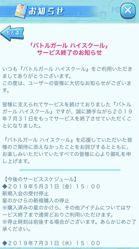0AEED689-4DA7-4C4F-8077-A34917C8B0A9